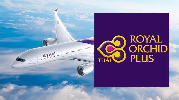 """""""การบินไทย"""" ปรับรางวัลบัตรโดยสาร ROP ใหม่ แลกตั๋วเครื่องบิน ใช้ไมล์แพงกว่าเดิม"""