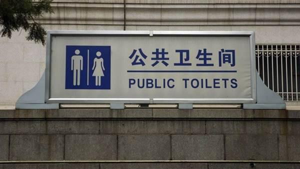จีนจัดทำแอพฯห้องสุขาให้นักท่องเที่ยว