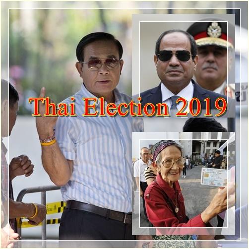 "In Clips: สื่อนอกวิเคราะห์ทิศทางหลังการเลือกตั้ง ชี้ประยุทธ์มีภาษีคว้าชัย  มีสิทธิ์เป็น ""พลเอกซิซี แห่งอียิปต์เวอร์ชัน 2.0"""