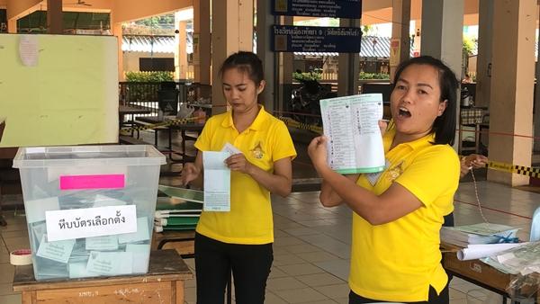 จับตานับคะแนนเลือกตั้งชลบุรี เขต 6 – 7 หลังอนาคตใหม่ นำ พปชร.ทุกหน่วย