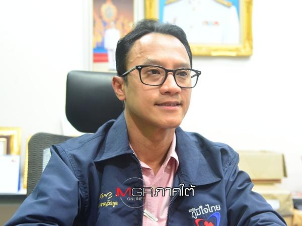 """""""ภูมิใจไทย"""" นำโด่งที่ระนอง ล่มแชมป์เก่า ปชป.8 สมัย"""