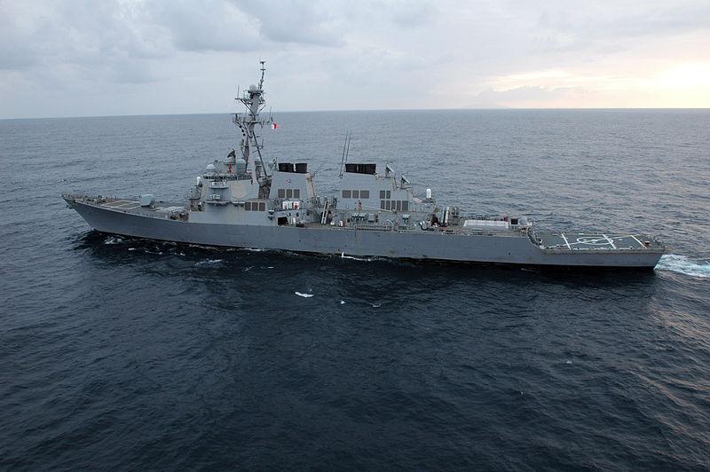 ชักจะถี่! สหรัฐฯ ส่ง 'เรือนาวี-ยามฝั่ง' ล่องผ่านช่องแคบไต้หวัน