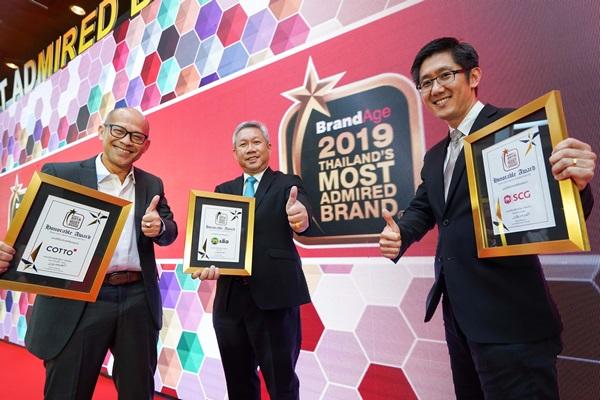 SCG คว้ารางวัล Thailand's Most Admired Brand 2019 ต่อเนื่อง