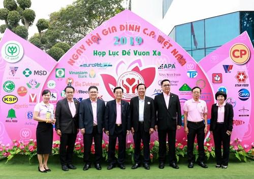 ซี.พี.เวียดนาม จัดงาน CPVs Family Day 2019