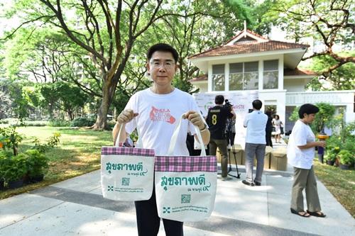 จุฬาฯ ประกาศชัด!!งดแจกถุงฟรีทุกร้านค้าทั่วมหาวิทยาลัย ตั้งแต่ 26 มี.ค.นี้ พร้อมขยายไปพื้นที่เชิงพาณิชย์สิ้นปีนี้