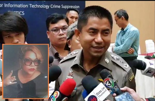 คอฟฟี่ทอล์กแผลงฤทธิ์ จับหนุ่มแอฟริกาฆ่านักธุรกิจสาวชาวไทย ได้ที่แคนาดา