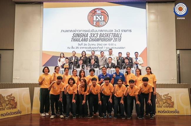 ยัดห่วง 3x3 ชิงแชมป์ประเทศไทย จัดใหญ่ 9 สนาม เริ่ม 30-31 มี.ค.นี้