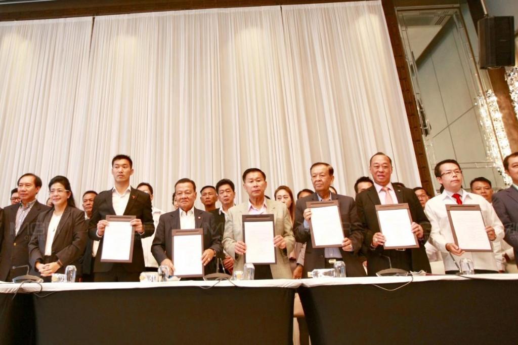 [ชมสด] เพื่อไทย-อนาคตใหม่ จับมือกันแถลงข่าวตั้งรัฐบาล