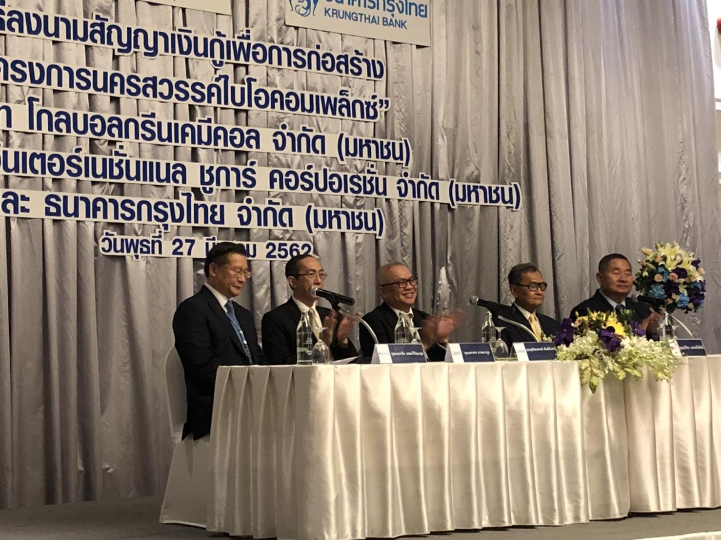"""GGCหาพันธมิตรลุย""""ไบโอคอมเพล็กซ์"""" ดึงกรุงไทยปล่อยกู้เฟสแรก 5.2พันล้าน"""