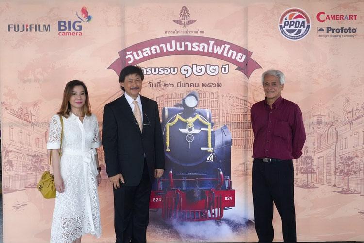 สมาคมส่งเสริมและพัฒนาการถ่ายภาพ จัดถ่ายภาพและพริ้นต์ภาพฟรี วันสถาปนารถไฟไทย 122 ปี