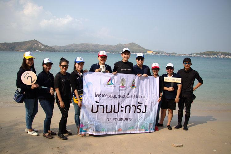 BSG GLASS กระตุ้นจิตสำนึกรักษ์โลก ปลูกปะการังด้วยแนวคิด Zero Waste