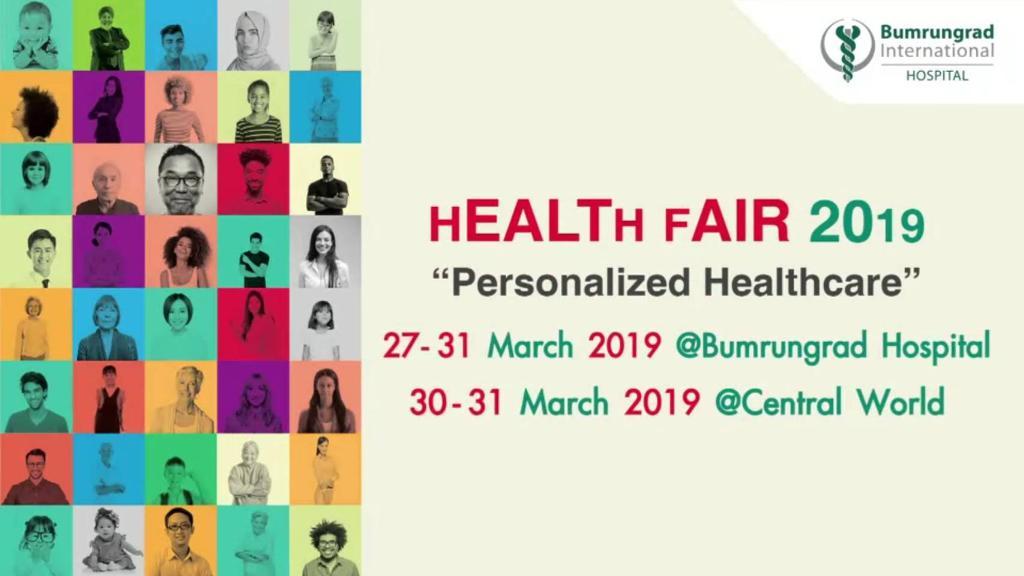 """""""รพ.บำรุงราษฎร์"""" จัดงาน Health Fair 2019 ตอบคำถามเรื่องสุขภาพ-ตรวจสุขภาพเบื้องต้นฟรี"""