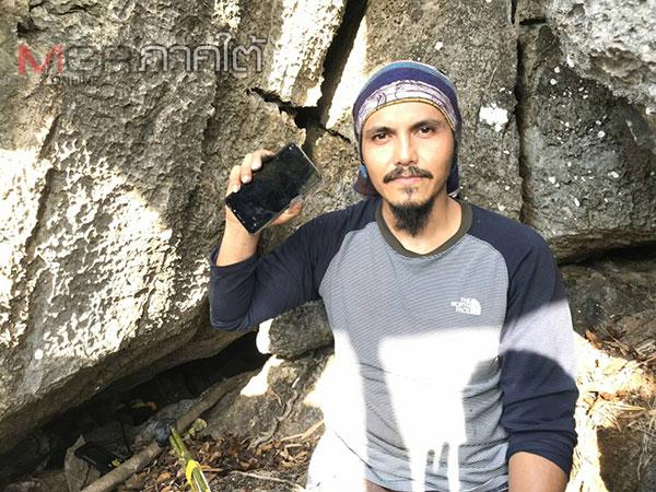 นักปีนผาสตูลรวมตัวช่วยค้นหาโทรศัพท์มือถือที่หล่นในหุบเหวลึกบนยอดเขาบอฆ๊ะ