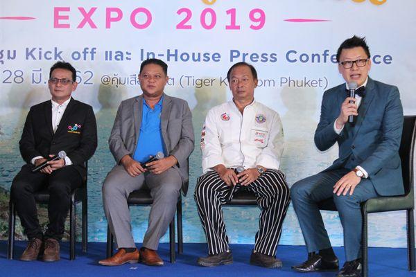 ยิ่งใหญ่ Phuket Hotel Craft & Skill Expo 2019 มหกรรมงานแสดงสินค้าและทักษะฝีมืองานโรงแรมที่ภูเก็ต