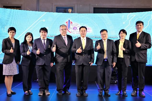 กสอ. เร่งเดินหน้า Digital for SMEs 130 กิจการ มั่นใจช่วยเพิ่มศักยภาพผู้ประกอบการ  หวังขับเคลื่อนเศรษฐกิจเข้าสู่อุตสาหกรรม 4.0