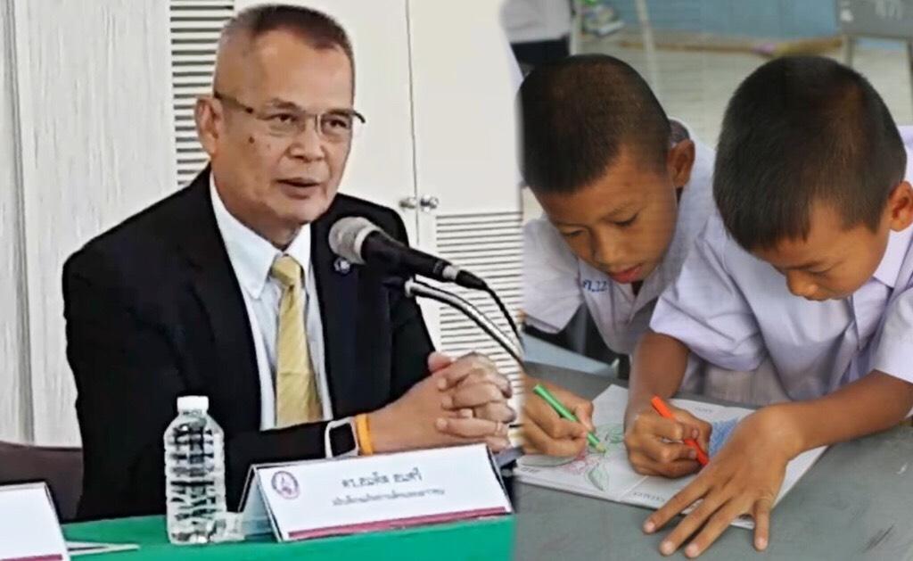 ดย.เผยขยายเวลา-ฐานรายได้รับเงินอุดหนุนเด็กแรกเกิดถึง 6 ปี ทำยอดเด็กเพิ่ม 1.4 ล้านคน ใช้เงิน 6.9 พันล้าน