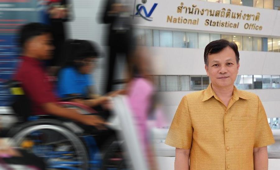 """เปิดสถิติ """"คนพิการ"""" ในไทยล่าสุด ปี 60 มี 3.7 ล้านคน 55% ยังไม่ขึ้นทะเบียน"""