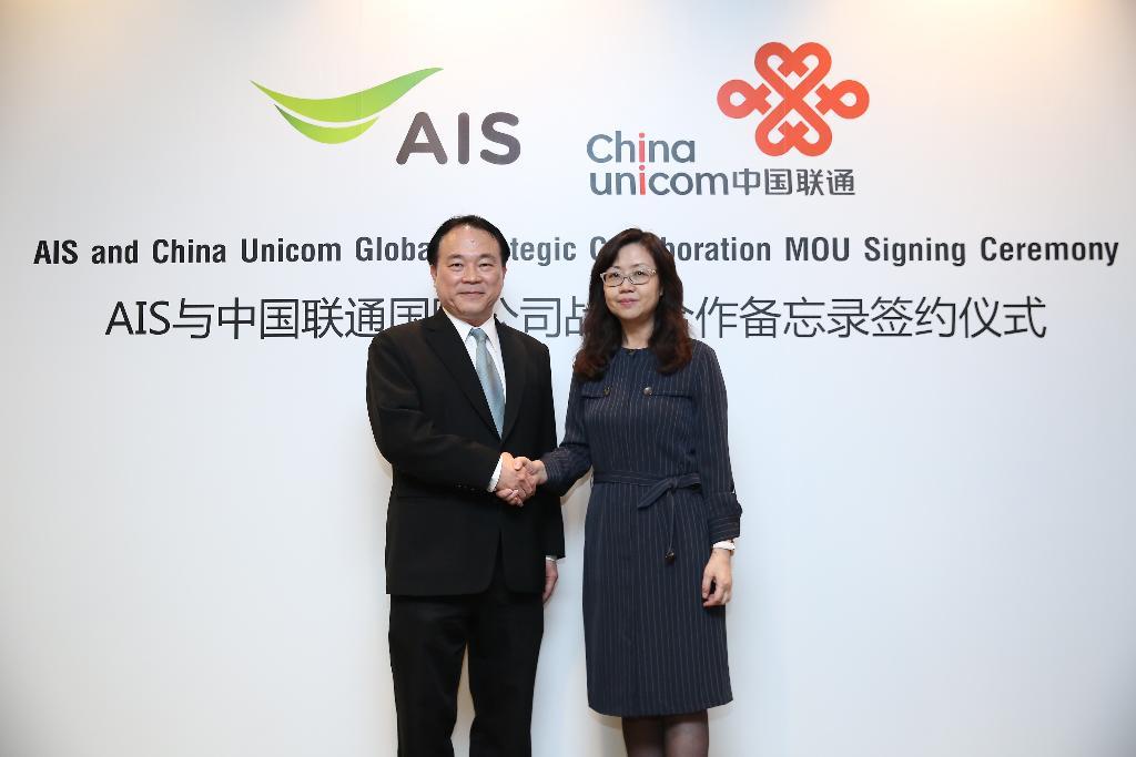 ก้าวสำคัญ AIS หลังผนึก China Unicom รองรับลูกค้าไทย-จีน