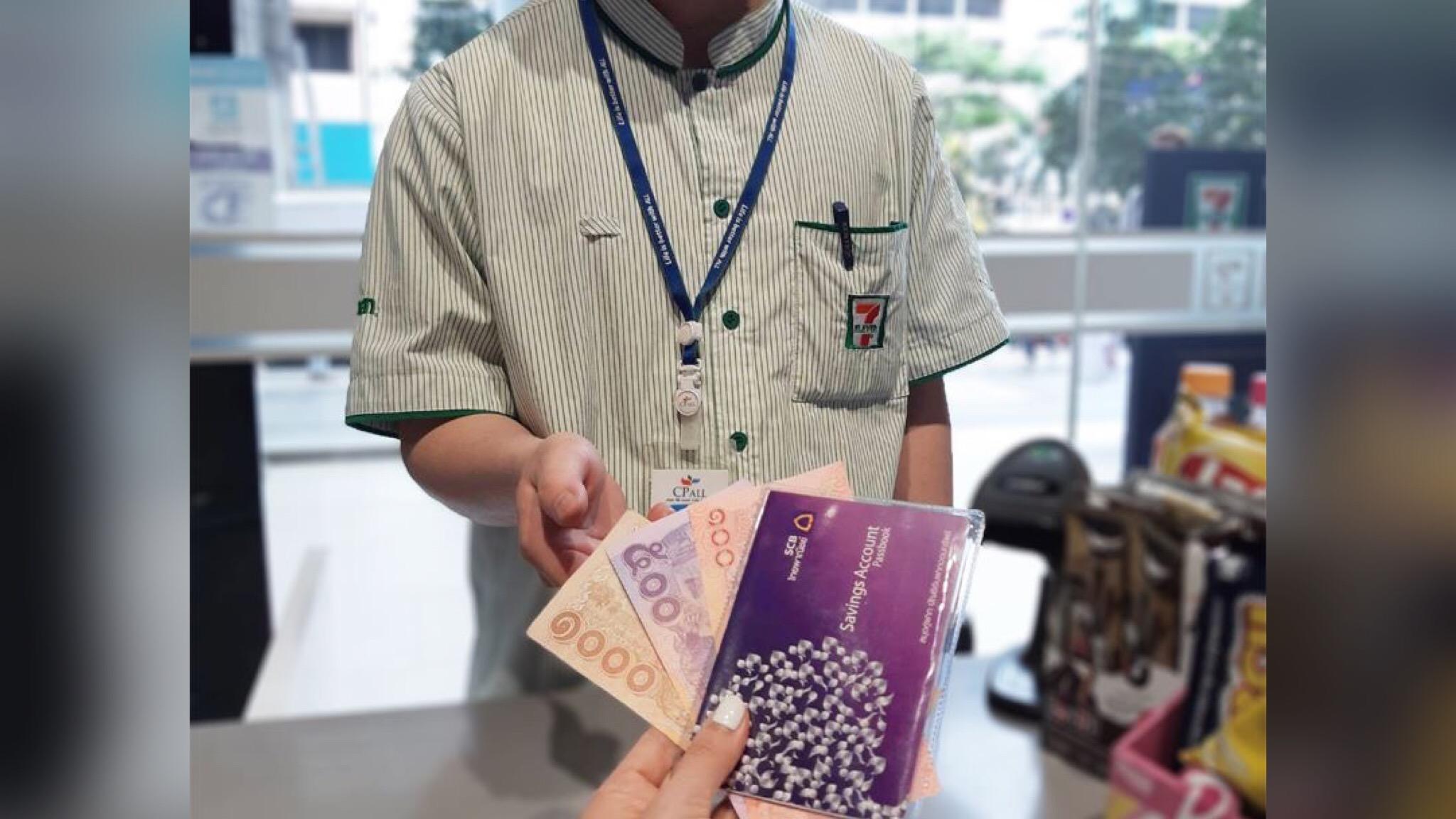 เซเว่นจับมือไทยพาณิชย์ เปิดบริการทำธุรกรรมฝาก-ถอนเงินสด คิดค่าบริการ 15 บ.