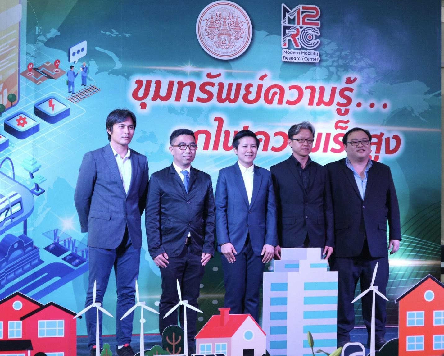 สจล.ยันความพร้อมถ่ายทอดเทคโนโลยีรถไฟสูงของไทย ปั้นกำลังคุณภาพตามนโยบาย 4.0