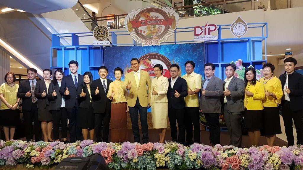 """""""พาณิชย์""""ชวนคนกรุง-นักท่องเที่ยว ชม ชิม ชอป งาน GI Market 2019"""