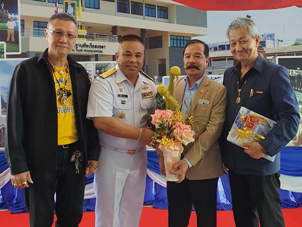 นายก สนพท. มอบแจกันดอกไม้ร่วมแสดงความยินดีกับ ผบ.ฐานทัพเรือสงขลา