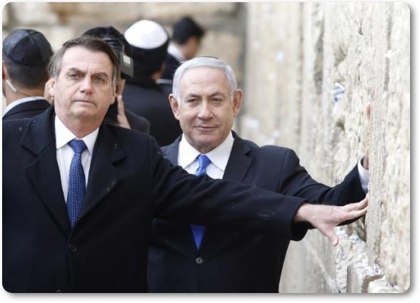 """In Clips: สุดอ่วม """"อับบาส"""" จ่ายเงินเดือน 50% ให้ข้าราชการปาเลสไตน์ 2  เดือนติด - เนทันยาฮูประครอง """"โบลโซนารู"""" เยือนกำแพงตะวันตกในเยรูซาเลม"""