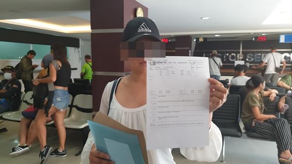 สาววัย 36 ปีแจ้งความเอาผิดคลินิกศัลยกรรมในเมืองพัทยาทำรีแพร์จนติดเชื้อ สูญเงินรักษากว่าแสนบาท