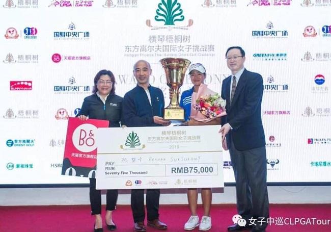 """""""โปรแอนท์"""" คว้าแชมป์กอล์ฟหญิงที่จีน พร้อมลุย KPGA เม.ย.นี้"""
