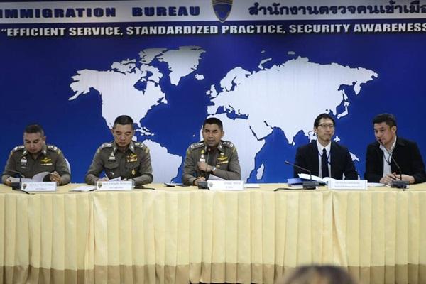 สตม. จับหนุ่มเกาหลีหัวหน้าแก๊งพนันออนไลน์ ส่งกลับประเทศ