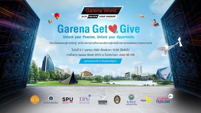 การีนาเปิดโซนเรียนรู้เพื่อเยาวชนในงาน Garena World 2019