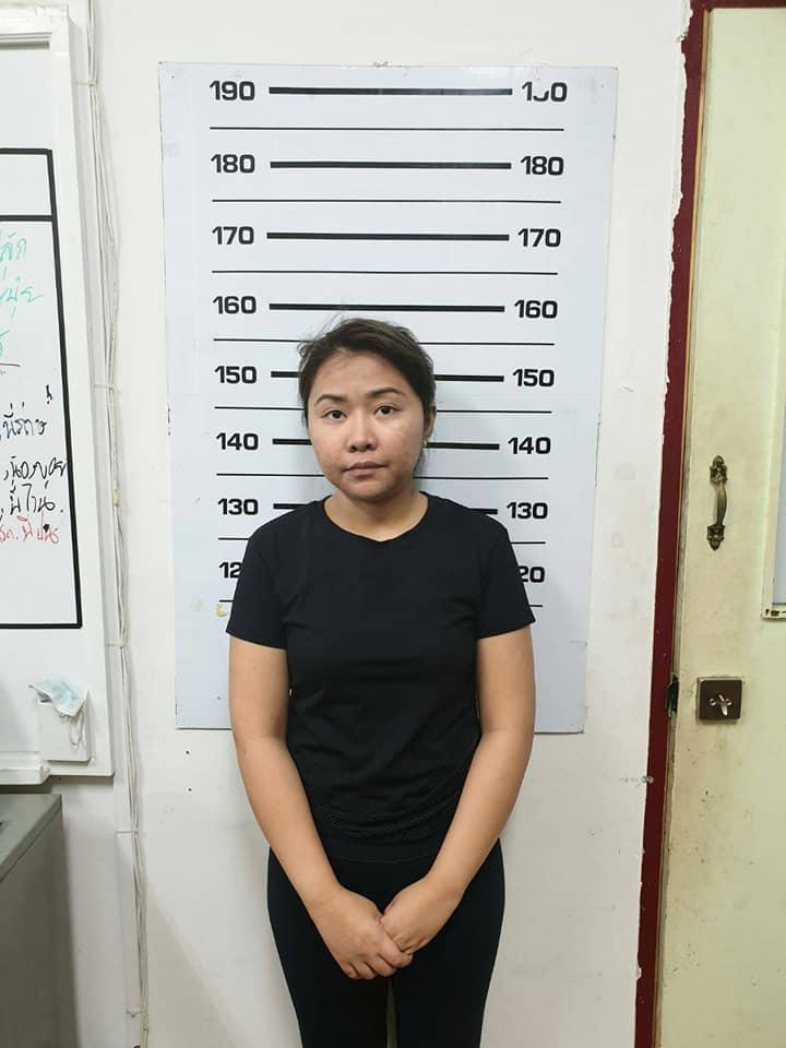 สาวแสบ 10 หมาย สารภาพ เชิดเงินเหยื่อร่วมลงทุนเปิดโรงงานน้ำพริก