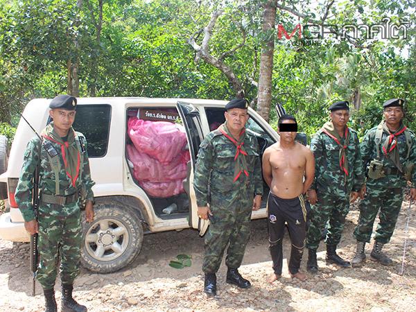 ทหารจับกุมหนุ่มยะลาลอบขนใบกระท่อมน้ำหนักเกือบ 1 ตัน
