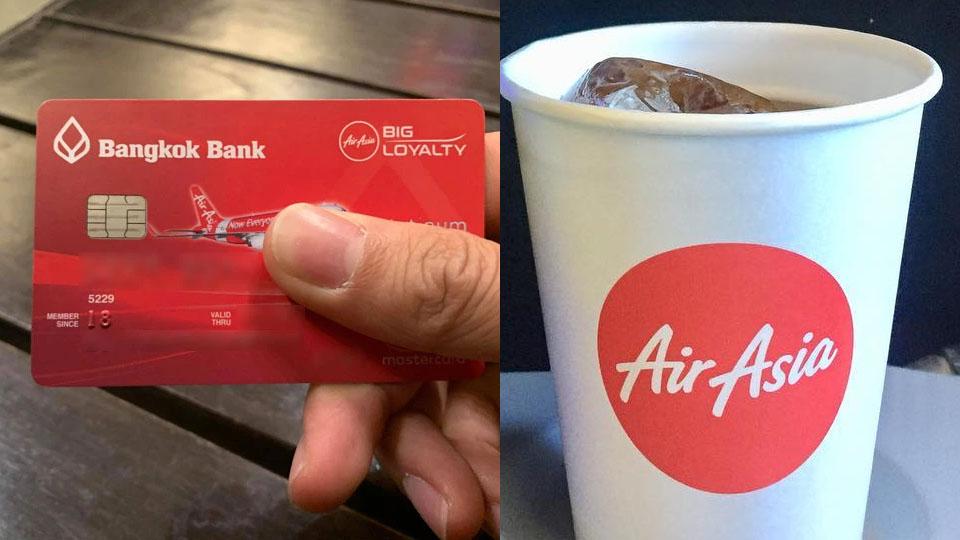 """""""ธ.กรุงเทพ"""" ร่วมถก """"แอร์เอเชีย"""" ปมลูกค้าแสดงบัตรเครดิต แลกกาแฟฟรีบนเที่ยวบินแล้วถูกแฮก"""