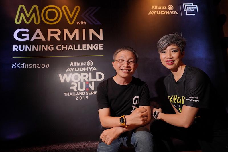 การ์มิน ผนึก อลิอันซ์ อยุธยา เปิดโครงการ Allianz Ayudhya World Run Thailand Series 2019