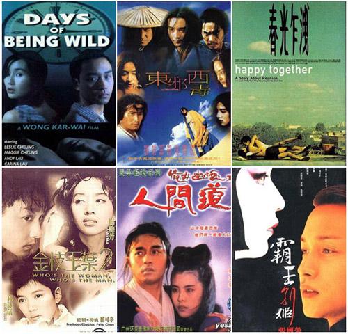 ผลงานหนังสร้างชื่อบางส่วน (เรียงจากซ้ายไปขวา,บนลงล่าง) Days of Being Wild(1991), Ashes of Time(1994), Happy Together(1997), Whos the Woman, Whos the Man (1996), A Chinese Ghost Story2(1990), Farewell My Concubine(1993)