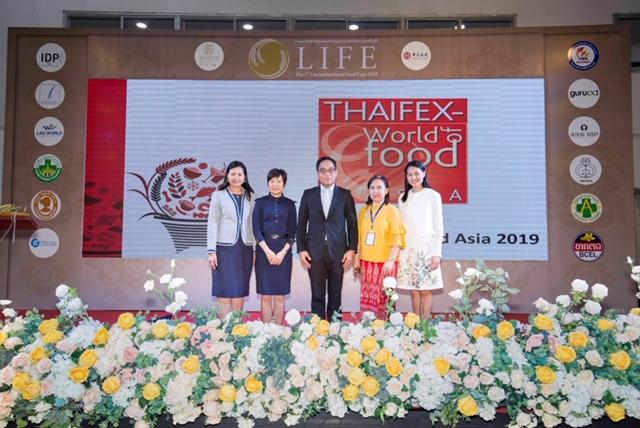 """พาณิชย์จับมือลาวเจรจาธุรกิจ ในงาน """"THAIFEX – World of Food ASIA 2019"""""""