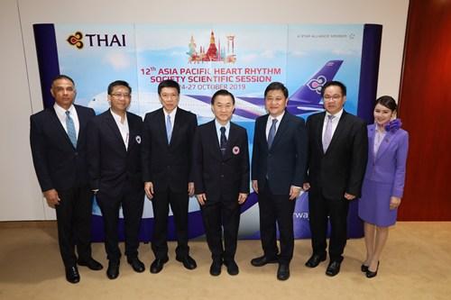 การบินไทยร่วมสนับสนุนงานประชุมนานาชาติ