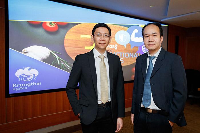 กรุงไทยแนะโอกาสทอง SMEs ชี้ ธุรกิจ Functional Foods กำลังรุ่ง