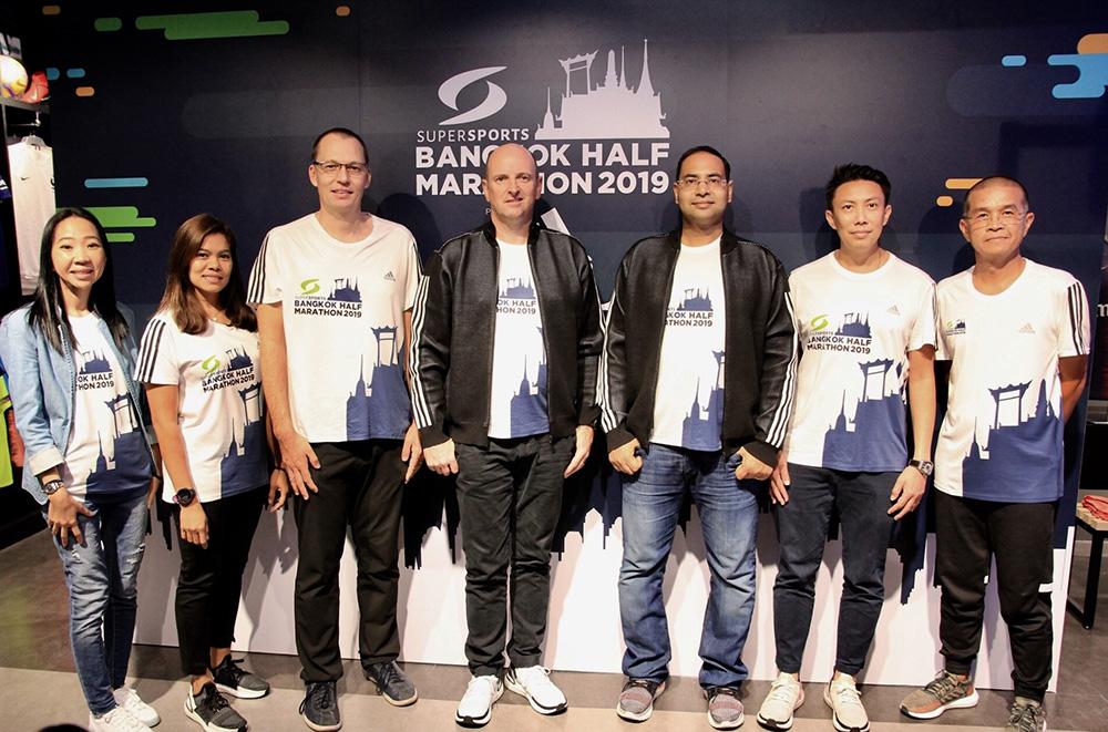 'ซูเปอร์สปอร์ต' จับมือ 'อดิดาส' ชูพลังคนไทย ร่วมวิ่งงาน 'Supersports Bangkok Half  Marathon 2019' รายได้มอบสมาคมกีฬาคนพิการแห่งประเทศไทย