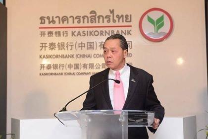 บิ๊กกสิกรไทยจี้การเมืองยุติขัดแย้ง จัดตั้งรัฐบาลใหม่เดินหน้าบริหารประเทศ