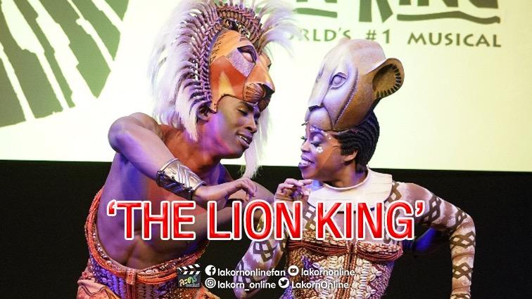 """""""The Lion King"""" พร้อมสะกดสายตาชาวไทย!"""
