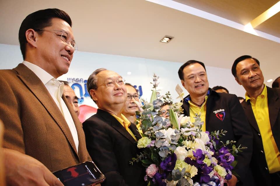 """""""ภูมิใจไทย"""" ครบ 11ปี """"อนุทิน"""" ลั่นเทิดทูลสถาบัน """"สนธิรัตน์"""" นำทีม พปชร. ร่วมยินดี"""