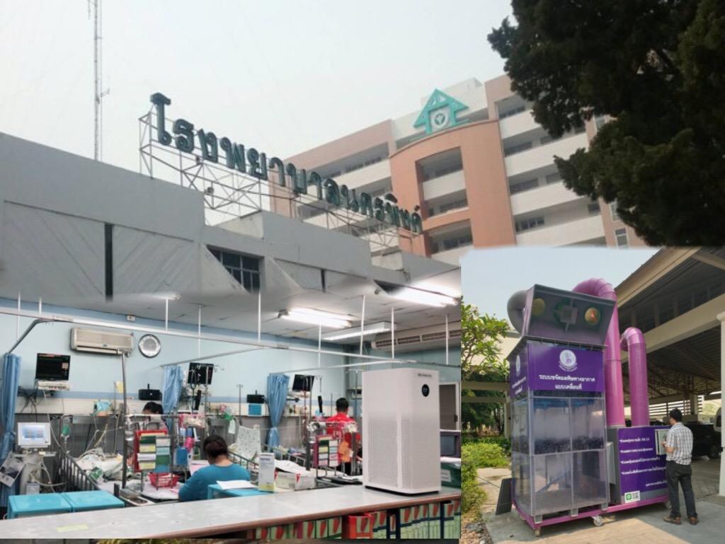 รพ.นครพิงค์ ประดิษฐ์เครื่องกรองอากาศสกัดฝุ่นพิษ ขณะที่ศูนย์อนามัย1เชียงใหม่พร้อมบริการห้องสะอาด 4 จุดเลี่ยงฝุ่นพิษ
