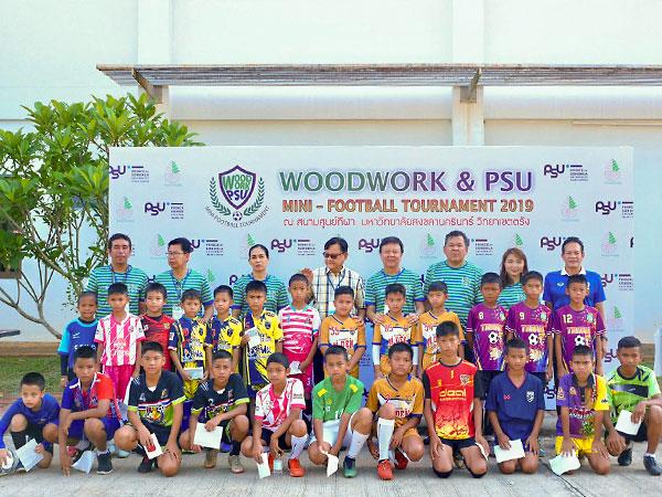 """ม.อ.ตรัง จับมือ บริษัท วู้ดเวอร์ค จำกัด จัดแข่งขันฟุตบอลเยาวชน """"Woodwork & PSU Trang Mini-Football Tournament"""" ปีที่ 2"""