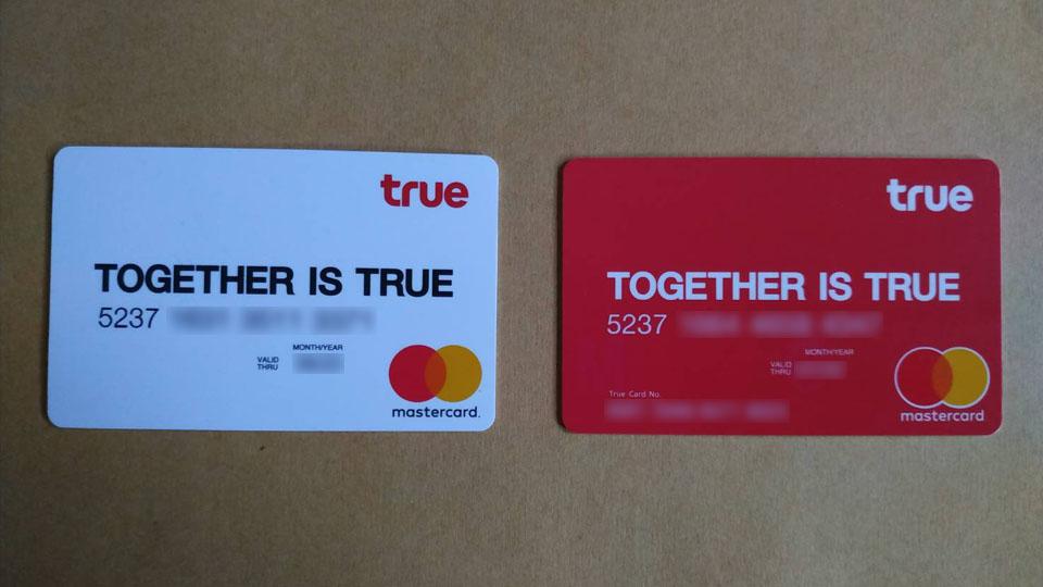 True White Card VS True Red Card