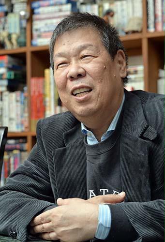 (上)  橋本治 Hashimoto Osamu