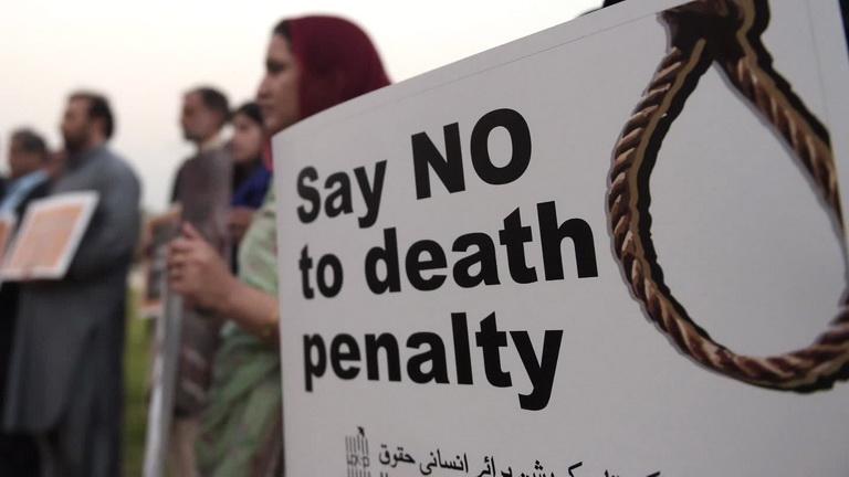 องค์การนิรโทษฯ เผยสถิติการ 'ประหารชีวิต' ทั่วโลกลดต่ำสุดในรอบ 10 ปี