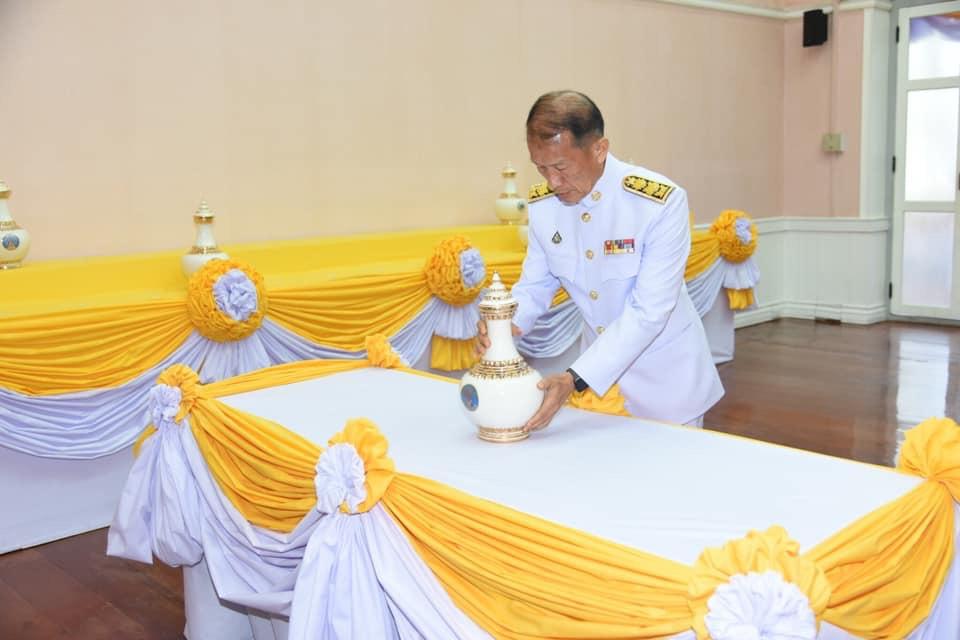 ผู้ว่าฯ 76 จังหวัด เชิญคนโทน้ำอภิเษก เก็บรักษาที่ ก.มหาดไทย