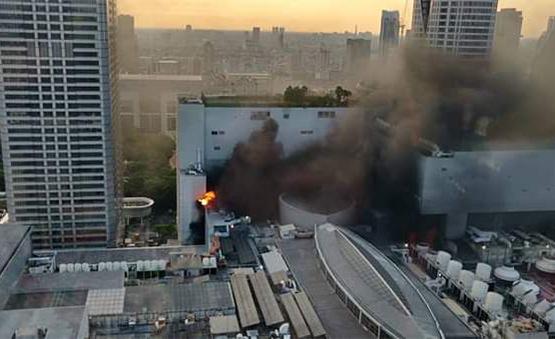 ไฟไหม้โรงแรม เซ็นทารา แอท เซ็นทรัลเวิลด์